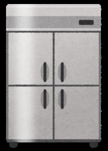 業務用製品修理工(冷凍、冷蔵機)で独立、気になる収入