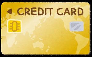 個人事業主の確定申告、少しでも簡単に&得するクレジットカード